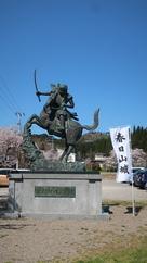 上杉謙信公銅像(上越市埋蔵文化財センター…