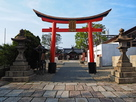 姫嶋神社(やりなおし神社)…