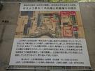上田城復元計画の掲示…