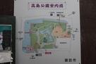 高島公園案内図…