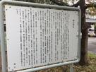 鞠山神社説明板