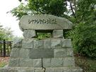 シャクシャイン城址の石碑…