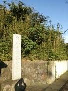 大手口北側土塁と大手門跡の石碑…