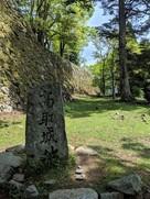 石垣と城跡碑
