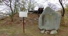 城山公園解放の碑…