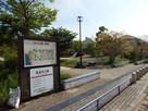 高津甲公園入口…
