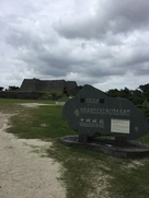 世界遺産指定記念石碑…