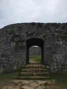 二の郭アーチ城門…