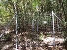 登城口の防獣フェンス…