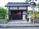 豊岡陣屋 旧豊岡藩庁門…