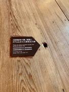 三重櫓の床面にある弾痕。…