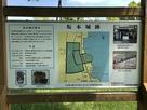 坂本城跡案内板…
