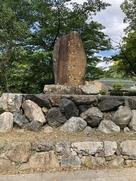 膳所城址石碑