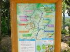 龍崖山山頂のハイキングマップ…