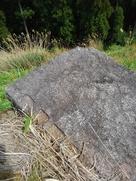 石切の矢穴