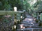 急傾斜階段