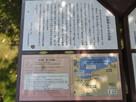 松倉城とその支城群…