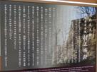 国指定史跡 続日本百名城 村上城跡…
