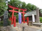新田目城跡碑