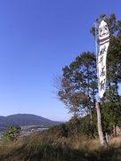 山頂からの生駒山の眺望…