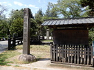 大手門前の石碑…