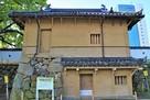 宗門櫓(北側)…