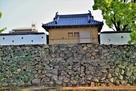宗門櫓(南側)…