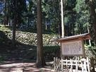 桜馬場の石垣と案内板…