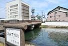 大手川と大手橋…