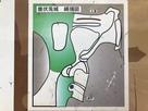 鹿伏兎城縄張図(抜粋)…