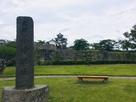 城址碑と城址