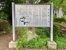 亀山城案内板