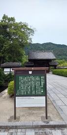 案内板と鴻ノ峰(高嶺城跡)