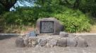 天童古城記念碑…