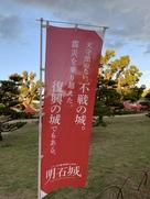 イベントののぼり旗…