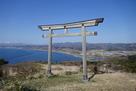 夷王山神社の鳥居付近から…