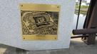 日光川の嫁振橋の勝幡城復元図…