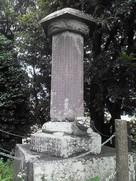 富士塚の碑