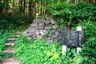 鍛冶曲輪の石垣