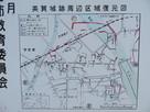 英賀城跡周辺区域復元図…