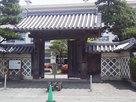 小浜藩藩校移築門…