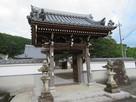 田福寺 常行院…