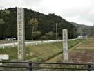 白米城址登山口標柱