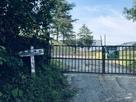 町道3368号路線のゴルフ場ゲート…