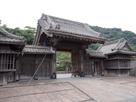 仙巌園正門(外側から)…