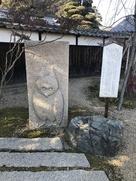 木菟(みみずく)の手水鉢(ちょうずばち)…