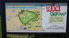 浮牛城散策マップ…