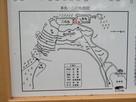 本丸・二の丸地図…