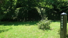 澤里屋敷跡