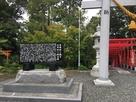 城山神社の入り口からな風景です。…